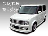 CUBE Rider