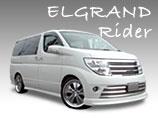 ELGRAND Rider